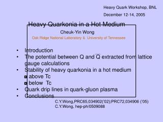 Heavy Quarkonia in a Hot Medium