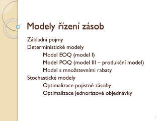 Modely řízení zásob