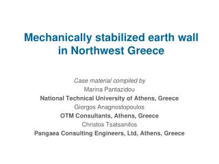 Mechanically stabilized earth wall in Northwest Greece