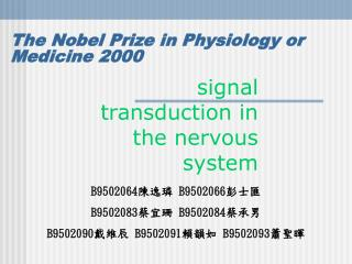 Signal transduction in the nervous system