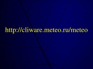 cliwareteo.ru/meteo