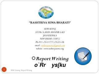 """""""RASHTRIYA SEWA BHARATI"""""""
