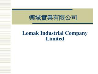 Lomak Industrial Company Limited