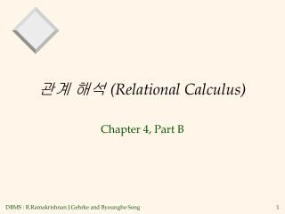 ?? ??  (Relational Calculus)