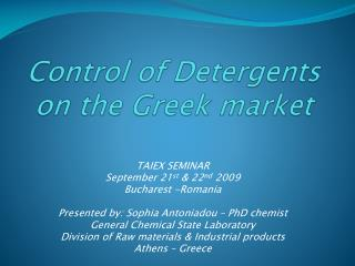 Control of Detergents  on the Greek market
