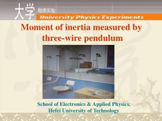 Moment of inertia measured by  three-wire pendulum