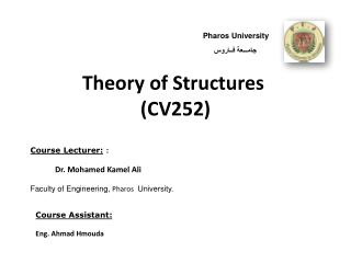 Theory of Structures  (CV252)