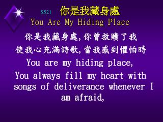 S521       你是我藏身處 You Are My Hiding Place