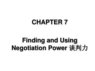 CHAPTER 7 Finding and Using Negotiation Power  谈判力