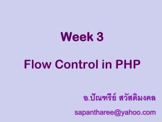 Week 3 Flow Control in PHP