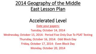 2014 Geography of the Middle East Lesson  Plan Accelerated Level