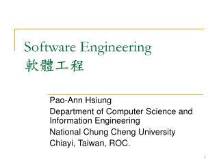 Software Engineering ????