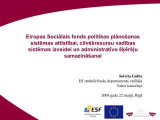 Solvita Gulbe ES struktūrfondu departamenta vadītāja Valsts kanceleja 2008.gada 22.maijā, Rīgā