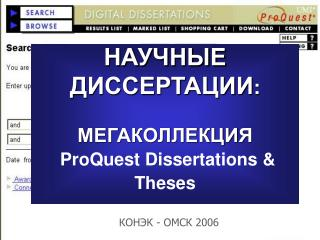 ??????? ??????????? :  ????????????? ProQuest Dissertations & Theses