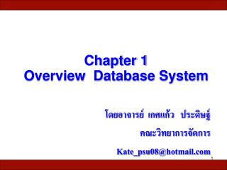 Chapter 1 Overview  Database System