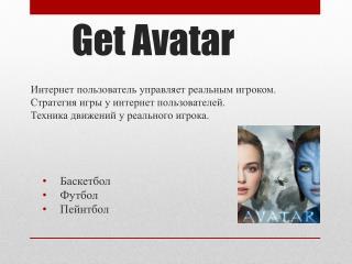 Get Avatar