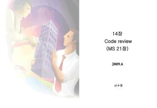 14 ? Code review   (MS 21 ? )