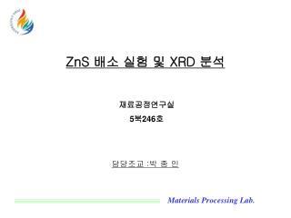 ZnS  배소 실험 및  XRD  분석