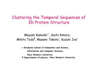 Clustering the Temporal Sequences of  3D Protein Structure