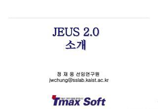 JEUS 2.0 소개