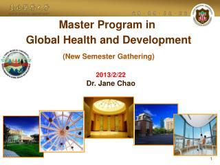Master Program in  Global Health and Development (New Semester Gathering)