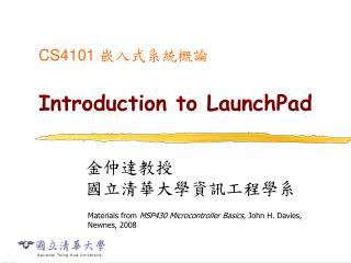 CS4101  嵌入式系統概論 Introduction to LaunchPad