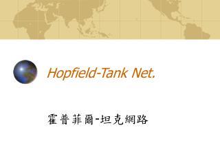 Hopfield-Tank Net.