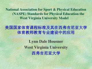 Lynn Dale Housner West Virginia University 西弗吉尼亚大学