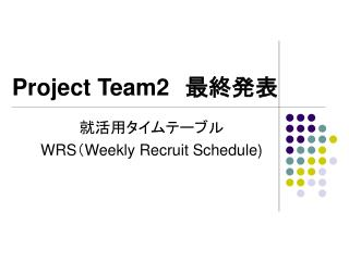 Project Team2 ?????