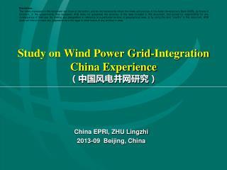 Study on Wind Power Grid-Integration China Experience (中国风电并网研究)