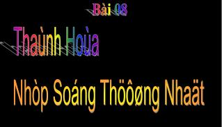 Tha�nh Ho�a