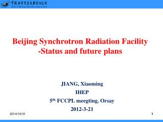 Beijing Synchrotron Radiation Facility -Status and future plans