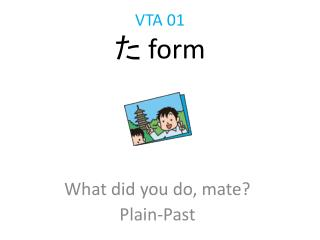 VTA  01 た form