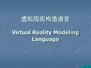 ???????? Virtual Reality Modeling  L anguage
