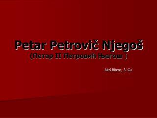 Petar Petrovič Njegoš (Петар II Петровић Његош  )