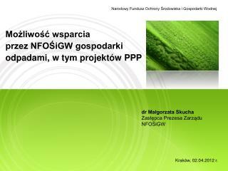 Możliwość wsparcia przez NFOŚiGW gospodarki odpadami, w tym projektów PPP