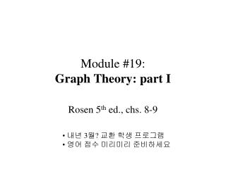 Module #19: Graph Theory: part I