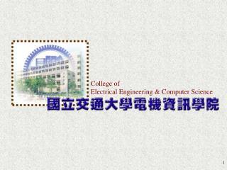 College of  Electrical Engineering & Computer Science