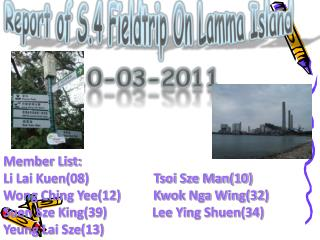 Report of S.4 Fieldtrip On  Lamma  Island