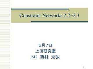Constraint Networks 2.2~2.3