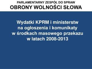 Wydatki KPRM i ministerstw na ogłoszenia i komunikaty  w środkach masowego przekazu