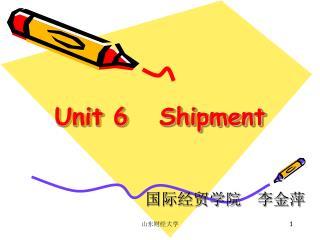 Unit 6   Shipment