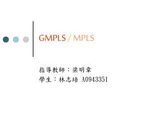GMPLS / MPLS