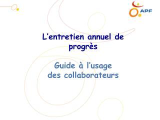 L'entretien annuel de progrès Guide à l'usage  des collaborateurs