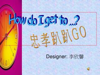 Designer:  李欣馨