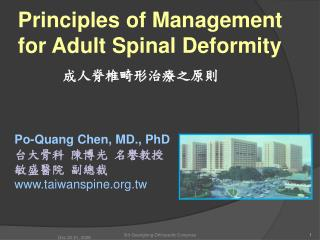 Principles of Management for Adult Spinal Deformity