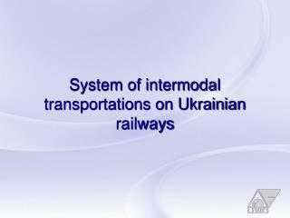 System of intermodal transportations on Ukrainian railways