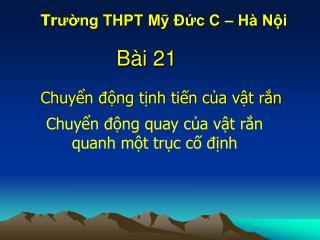 Bài 21