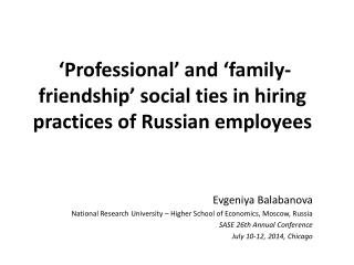�Professional� and �family-friendship� social ties in hiring practices of Russian employees
