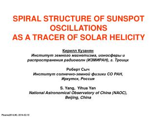 SPIRAL STRUCTURE OF SUNSPOT OSCILLATIONS  AS A TRACER OF SOLAR HELICITY
